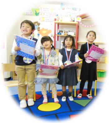 幼児教室MIE 年中さん