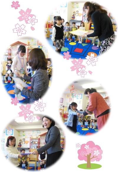 幼児教室MIE 修了式