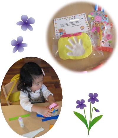 幼児教室MIE 宝塚校