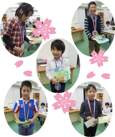 幼児教室MIE 小学校3年生
