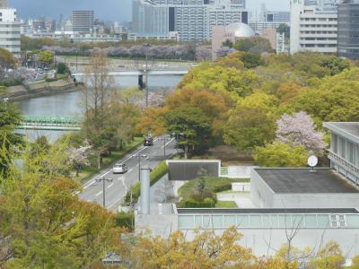 広島市 平和記念公園
