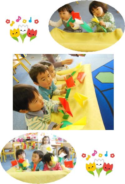 幼児教室MIE チューリップ