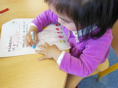 幼児教室MIE プリント