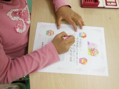 幼児教室MIE 小学校2年