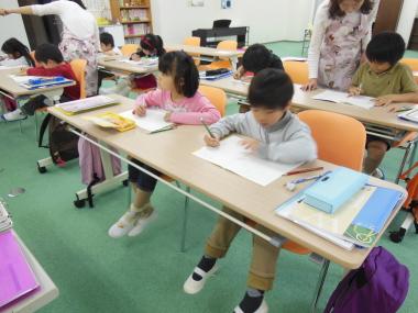 幼児教室MIE 小学校1年生