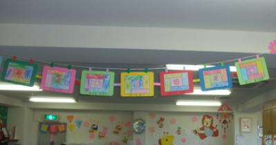 広島幼児教室ミー