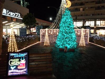 阪急宝塚南口駅