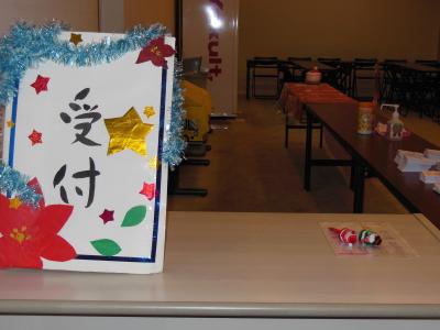 幼児教室MIE クリスマス会