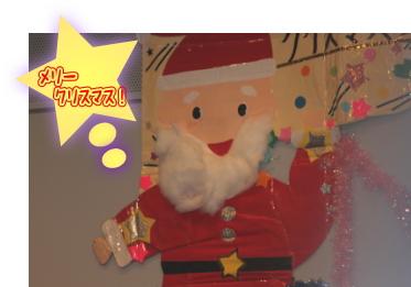 幼児教室ミー クリスマス会