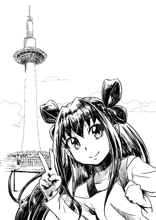 ダクドリin京都