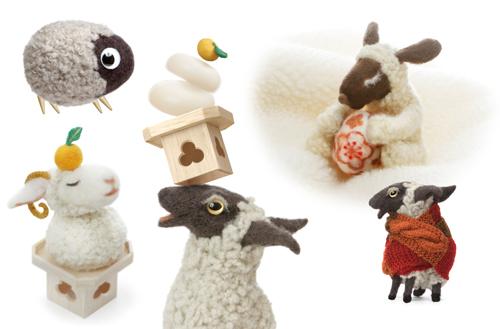 おめでた満タン用羊