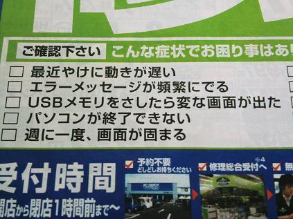 sahi2_CIMG1532.jpg