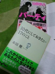 DSC_88381.jpg