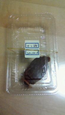 mikiriのつれづれ-201012222249000.jpg