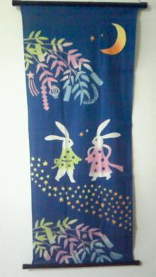 mikiriのつれづれ-201106210722000.jpg