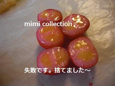 CIMG6585ー1