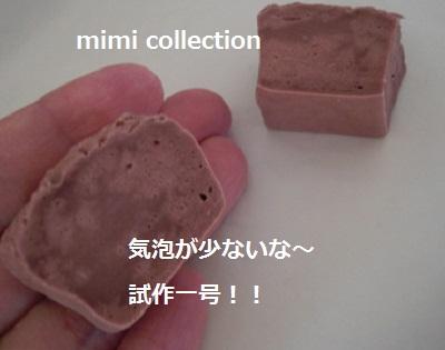 CIMG7690-1