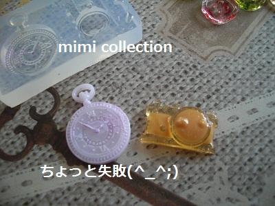 CIMG6936-1.jpg