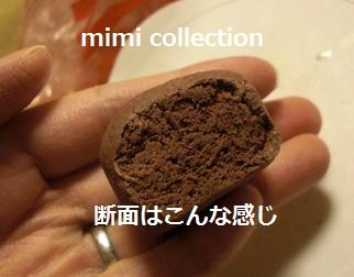CIMG7696-1.jpg
