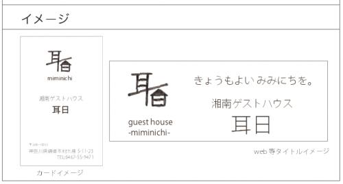 作品番号♯8−2(りょうちゃん)_convert_20120901175715