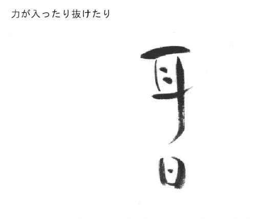 作品番号♯16(むつみさん)_convert_20120902000836