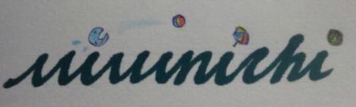 作品番号♯18_convert_20120902003019