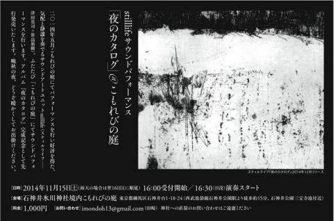 縺薙b繧後・・狙convert_20141214220921