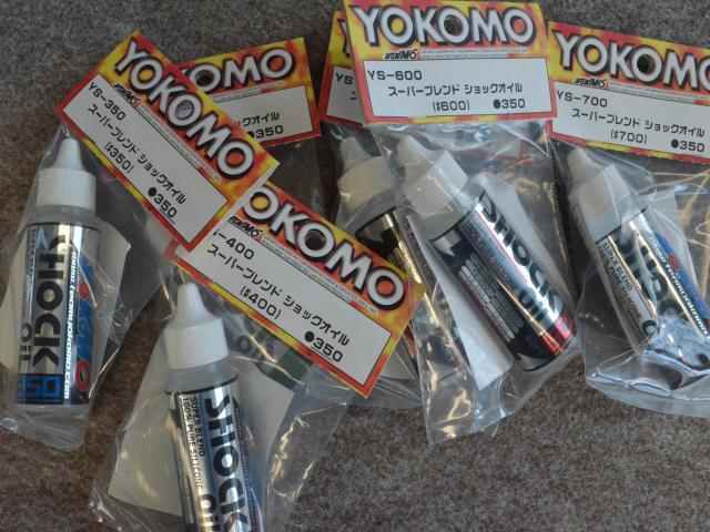 yokomo+oil_convert_20120917123240.jpg