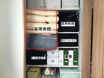 IMG_1004蟄怜・繧垣convert_20121017120515