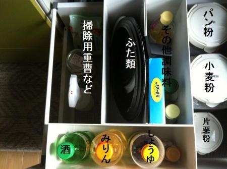 IMG_2475縺昴・・胆convert_20121212161143