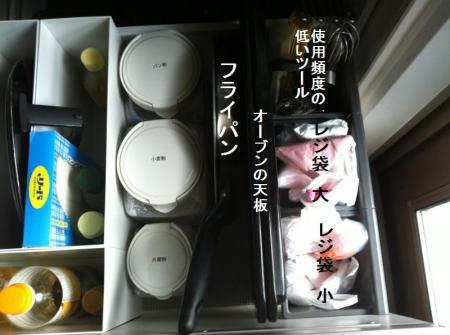 IMG_9035縺昴・・胆convert_20121212161023