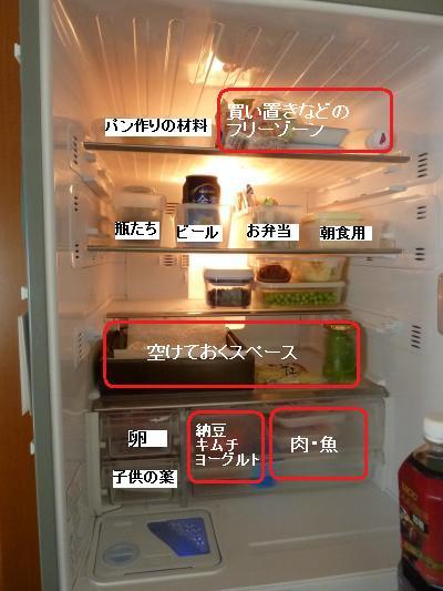 P1050002_convert_20120611112249.jpg