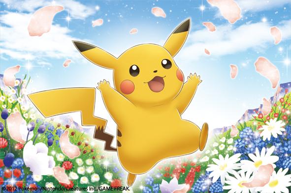 ピカチュウ poke31_Pikachu