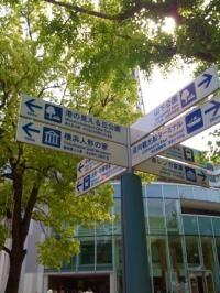 山下公園1
