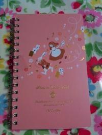 母の日手帳
