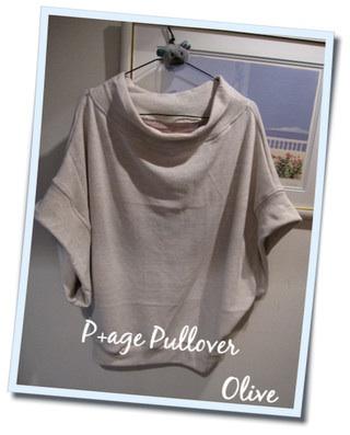 P+age Pullover1