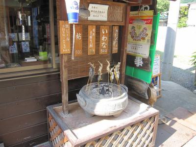 鮎塩焼き_convert_20120808153122