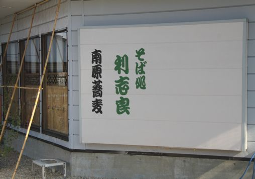 20121019-02.jpg