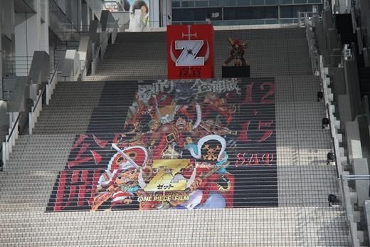 20121201-15.jpg