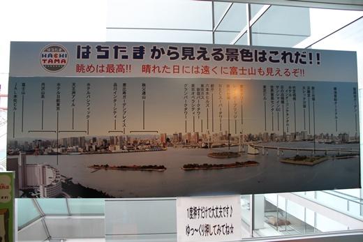 20121201-19.jpg
