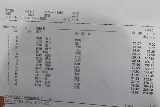 20130217-29.jpg