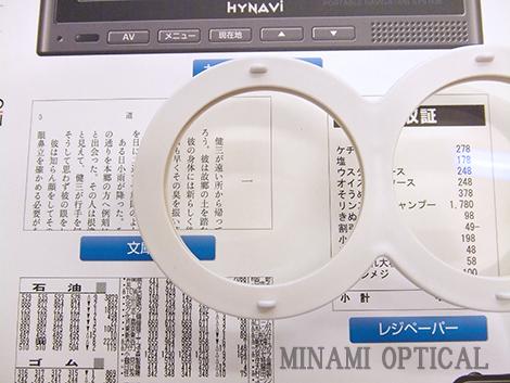 DSCF2260 のコピー