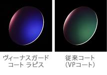 lapis2.jpg
