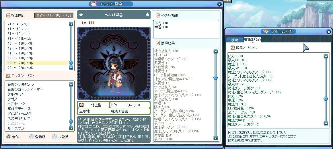 編集SPSCF0137