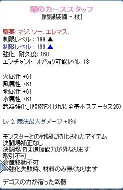 SPSCF0181.png