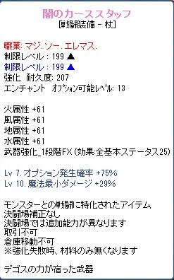 SPSCF0182.png