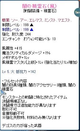 SPSCF0185.png