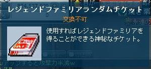 Maple120428_225442.jpg
