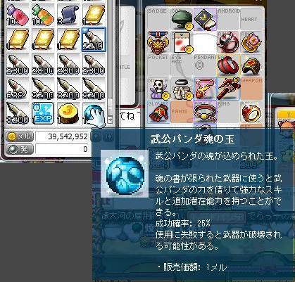 Maple120618_210633.jpg