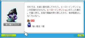 Maple120619_195650_convert_20120725214421.jpg